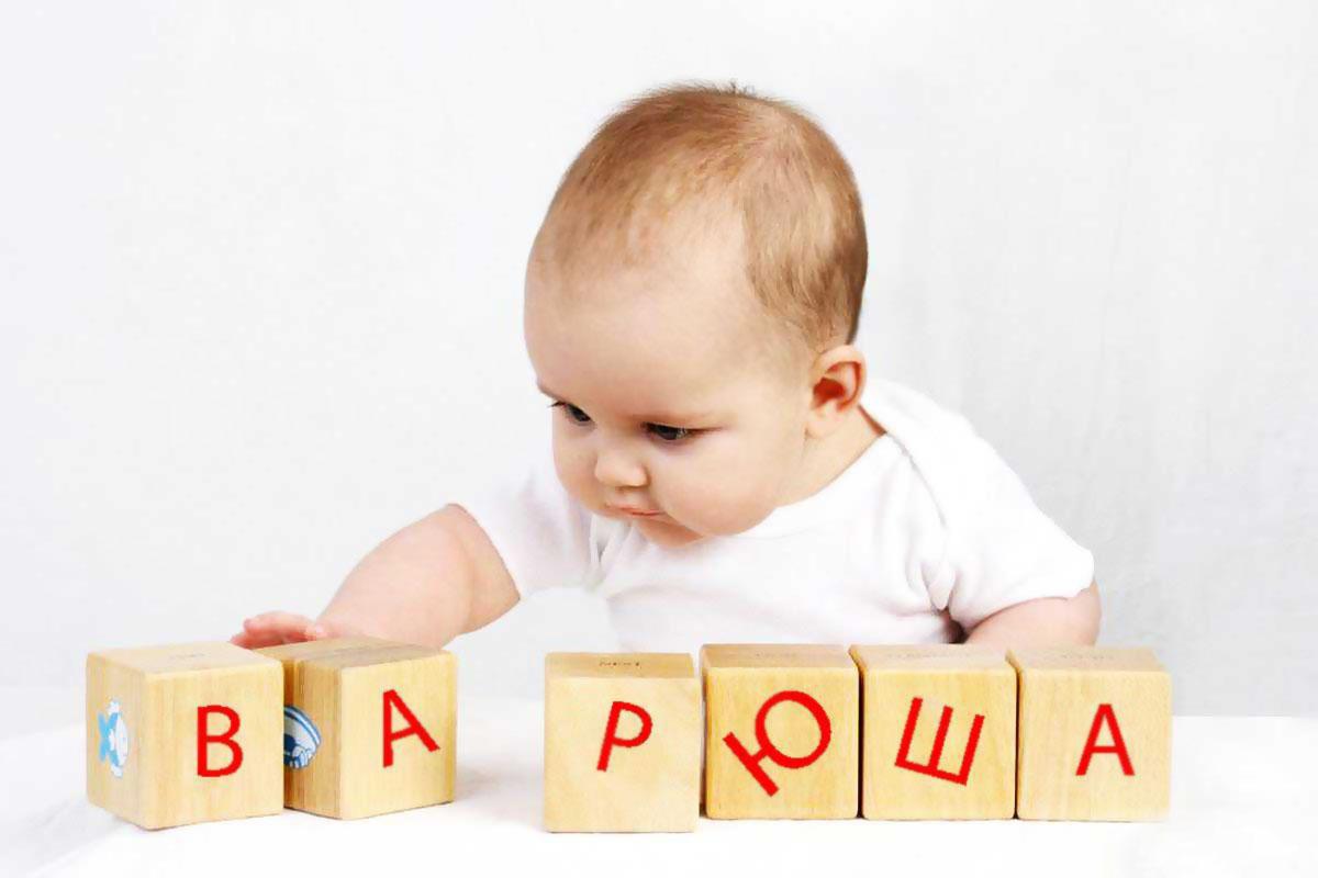 можноли называть детей именами родиелей