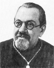 протоиерей Василий Зеньковский