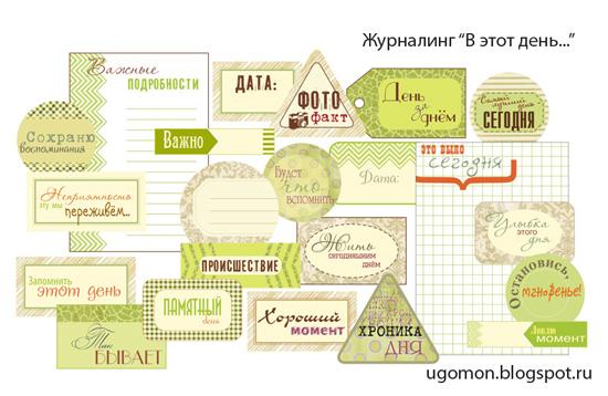 карточки на русском языке